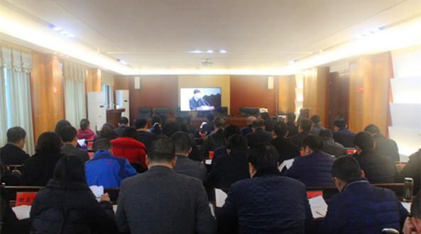 全省作风建设突出问题专项治理动员部署视频会议召开